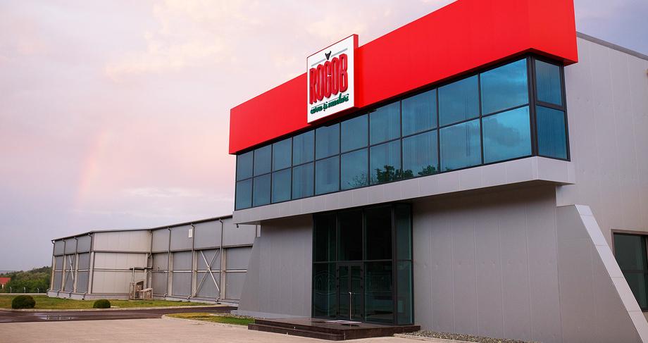 ROGOB garantează inofensivitatea și calitatea produselor sale!